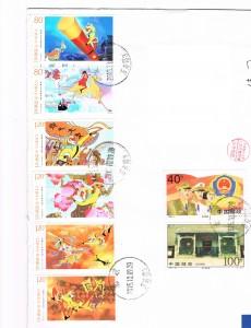 Eine ganze Serie Briefmarken auf dem Umschlag