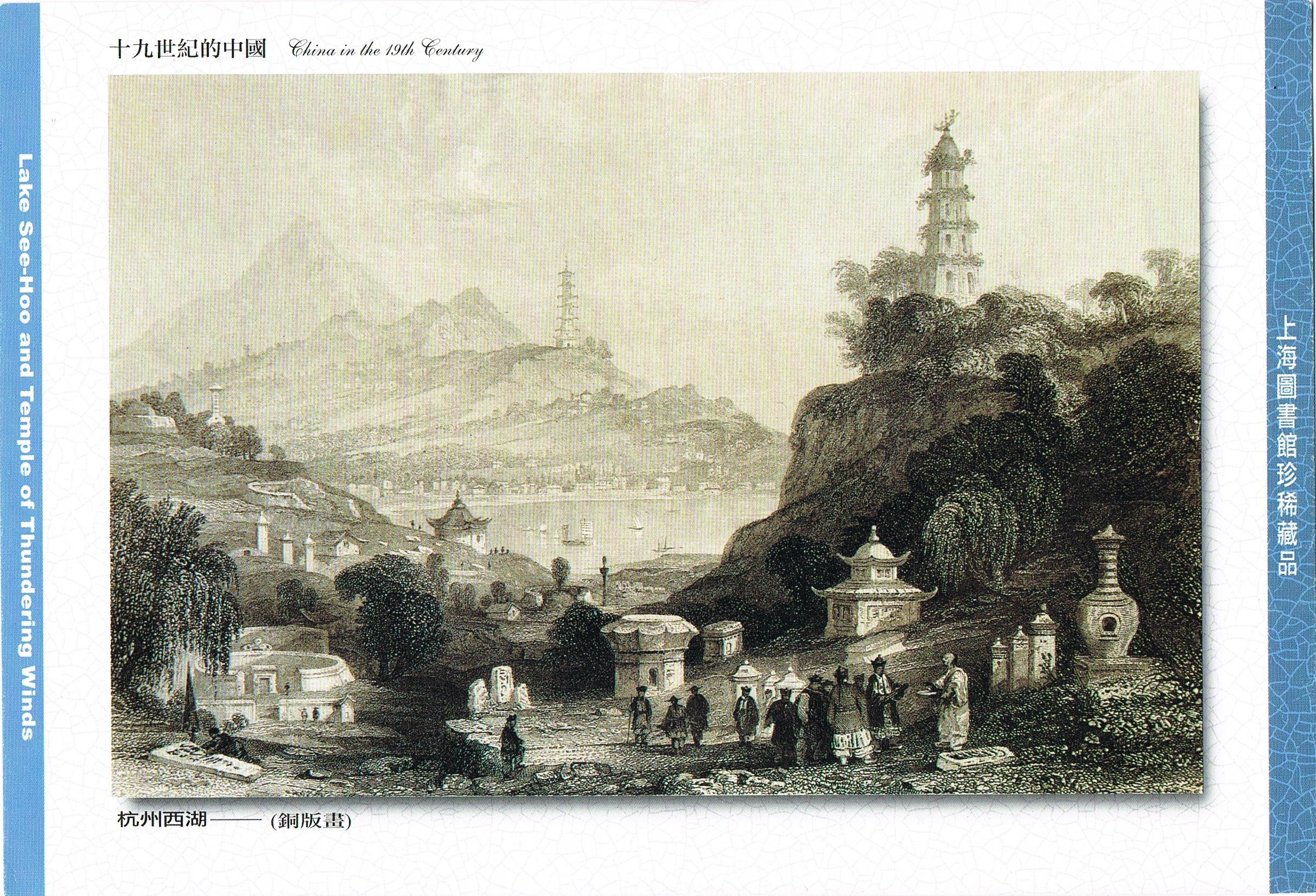 Westsee in Hangzhou im 19. Jahrhundert