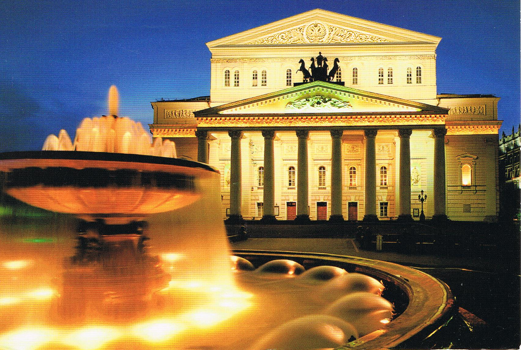 Das Bolschoi-Theater in Moskau