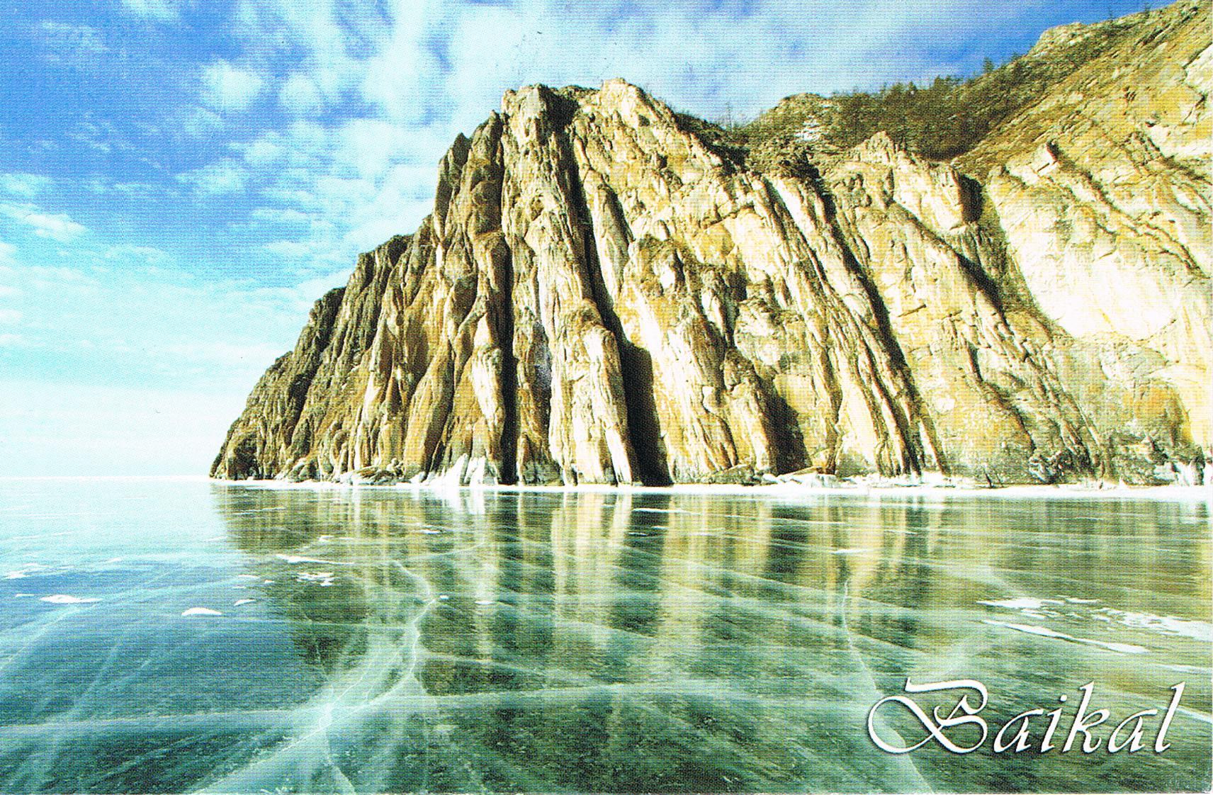 Saganzaba Rock am Baikalsee