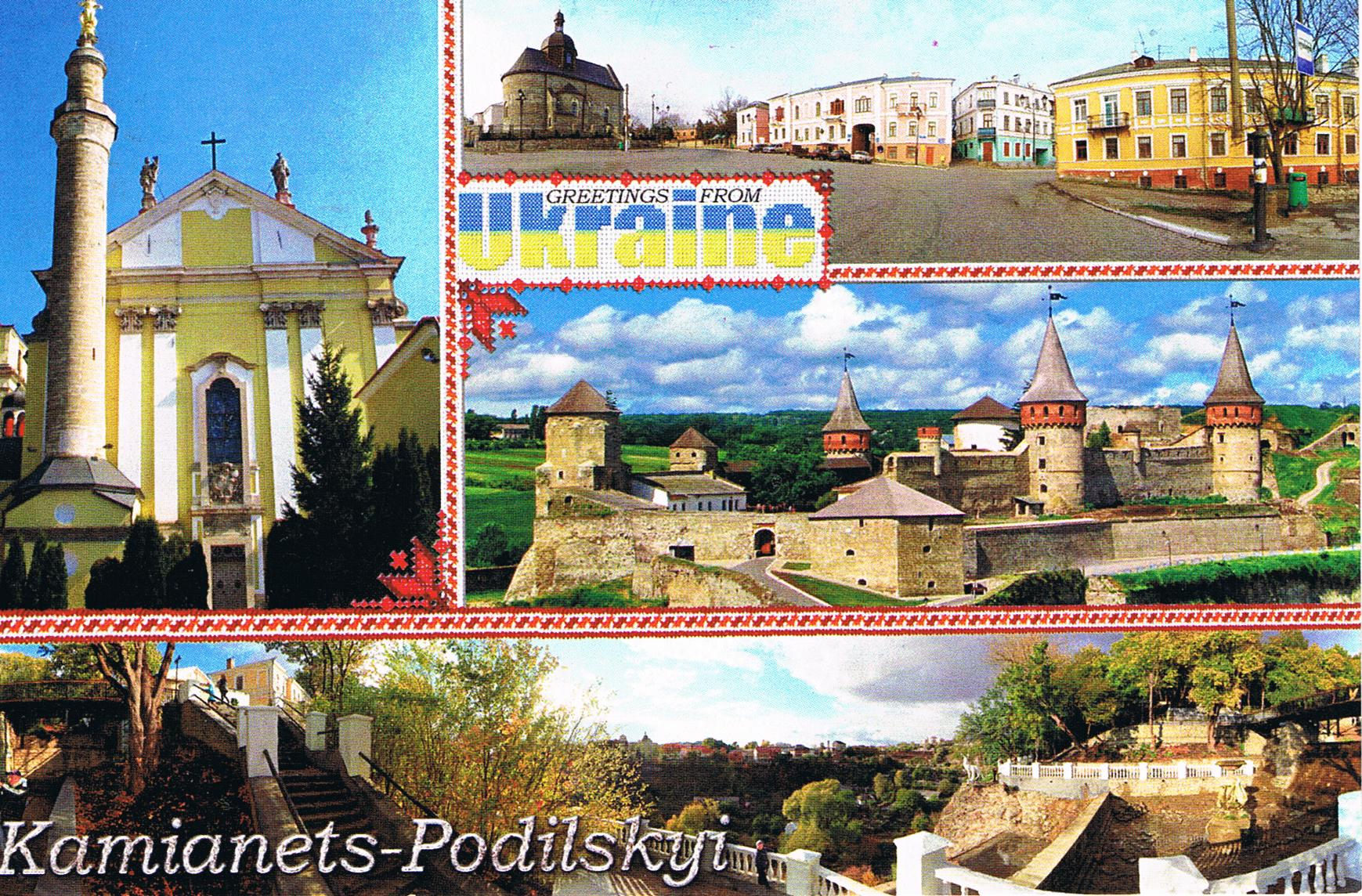 Kamjanez-Podilskyj in der Ukraine