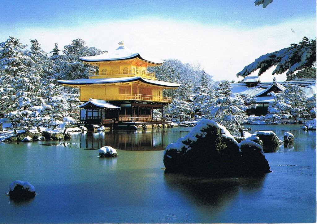 Meine aller erste Karte aus Japan zeigt den Kinkaku-ji.