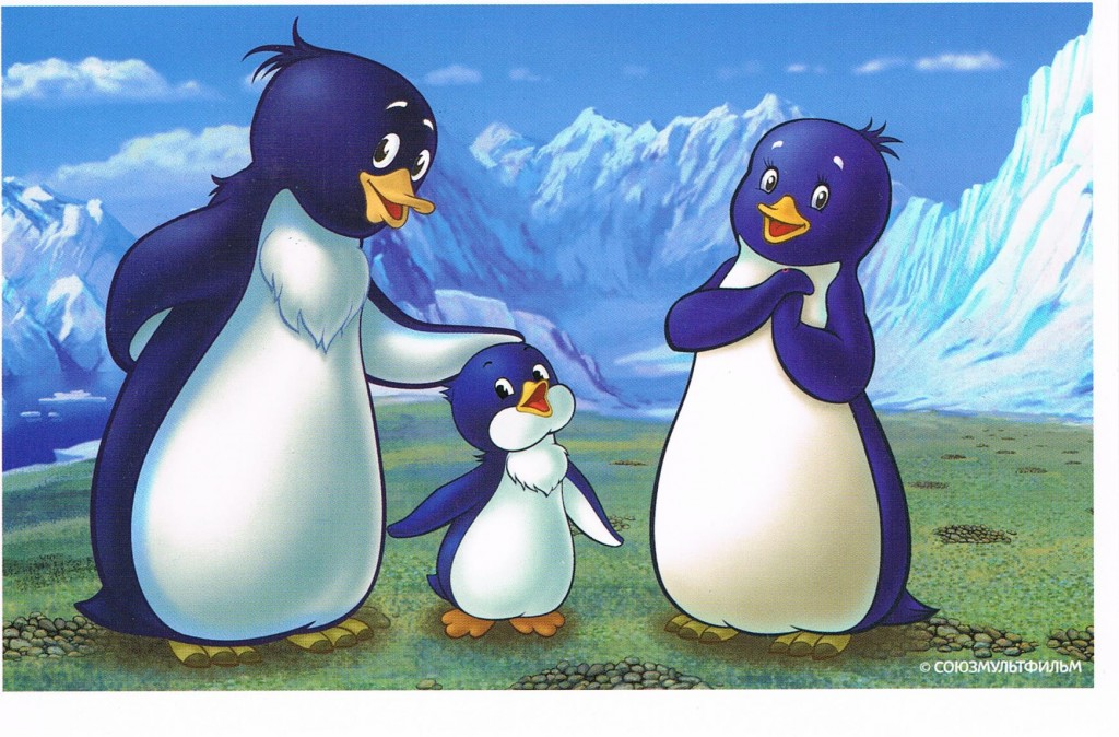 Bauzi/Lolo und seine Familie