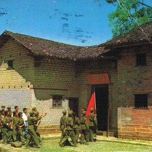 """The house in Maoping where Chairman Mao once lived."""