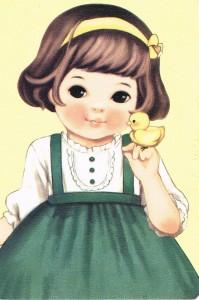 Eine süßes, kleines Mädchen aus China