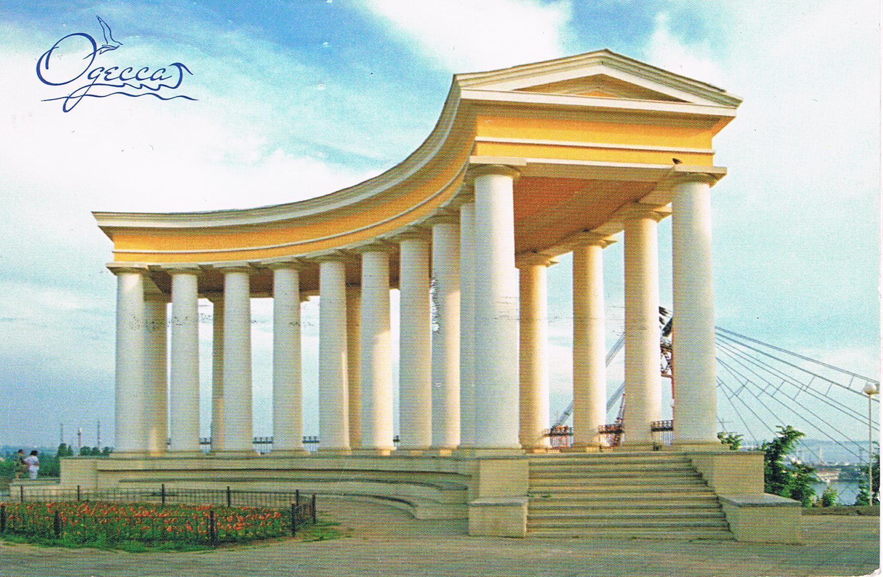 Ein Tempel (?) in Odessa
