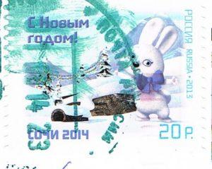 Briefmarke zur Winterolympiade 2014