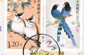 chinesische Briefmarken