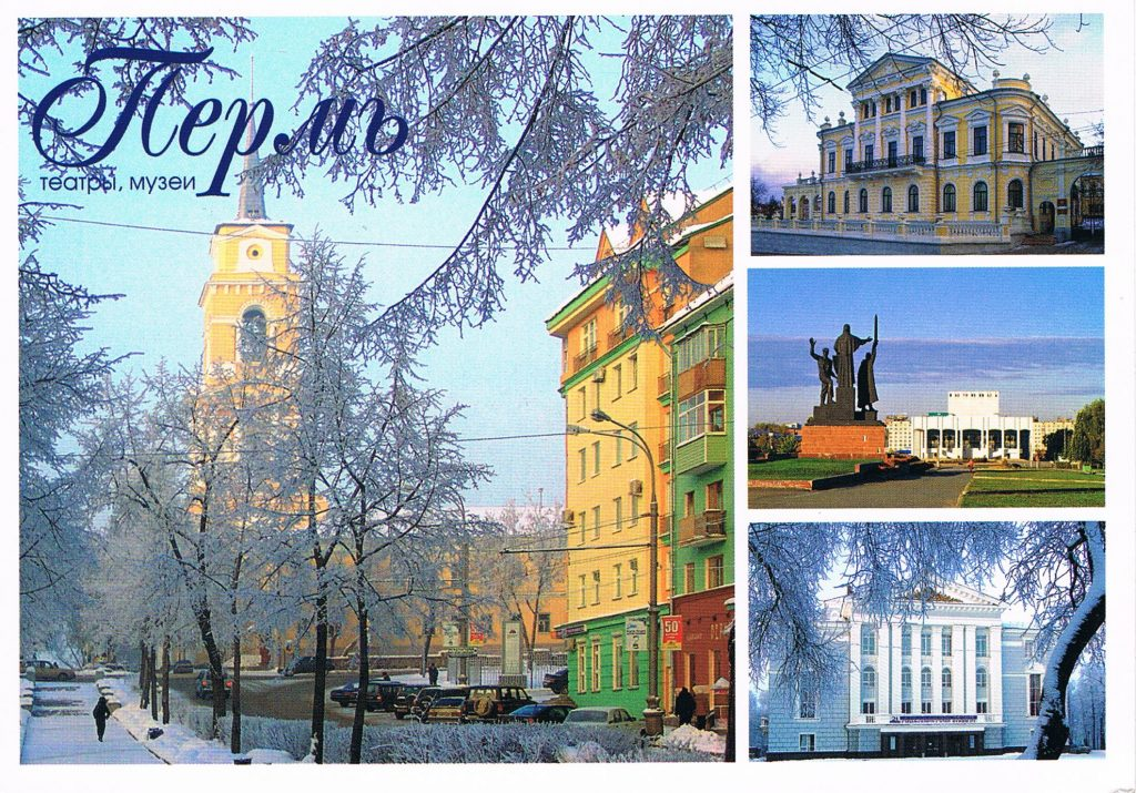 Sehenswürdigkeiten in Perm