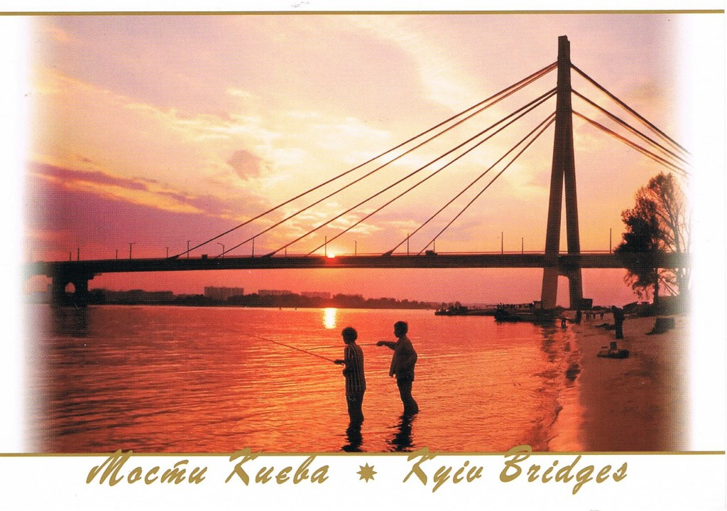 Moskauer Brücke in Kiew