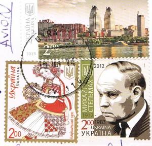 Briefmarken aus der Ukraine