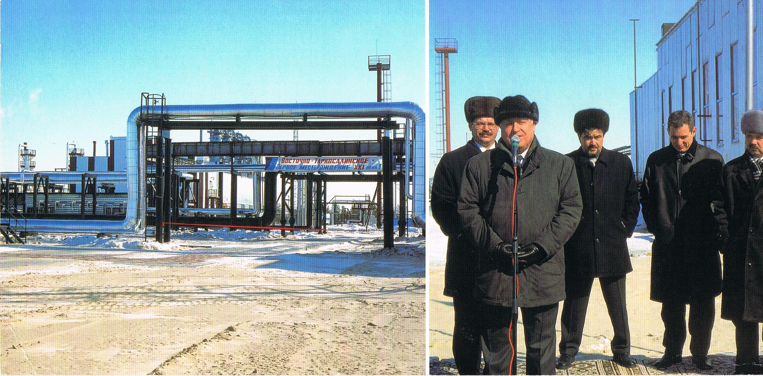 Ölförderanlage in Sibirien