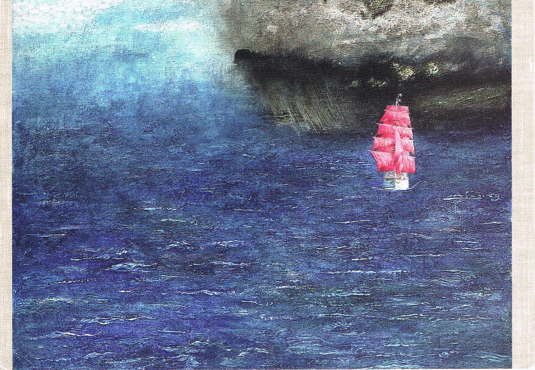 Segelschiff auf hoher See