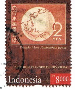 Briefmarke aus Indonesien
