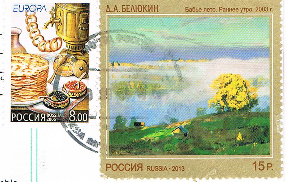 Briefmarken aus Russland