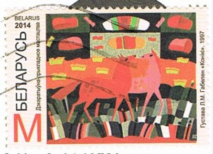 """Horses"" von Larisa Gustova"