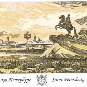 Der eherne Reiter in St. Petersburg