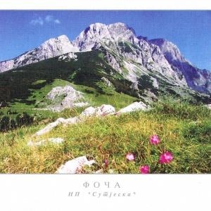 Der Maglić im Sutjeska Nationalpark