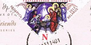 Weihnachtsmotiv aus Weißrussland