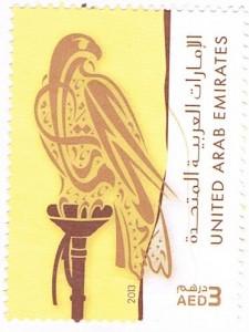 Ein Falke auf einer Briefmarke der Vereinigten Arabischen Emirate