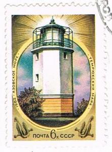 Temryuk Leuchtturm