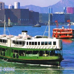 Star Ferries auf dem Victory Harbour