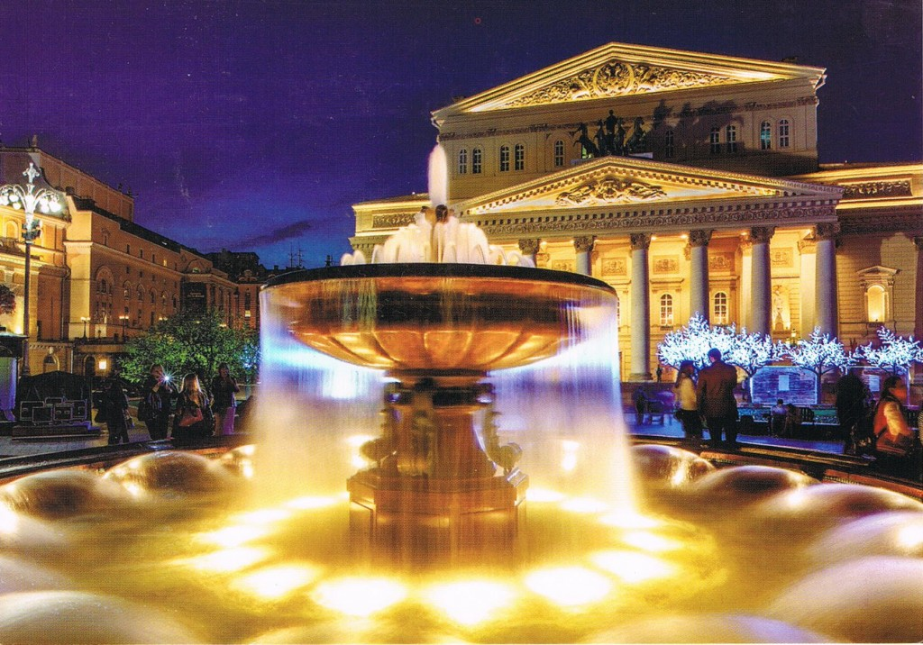 Bolshoi Theater in Moskau