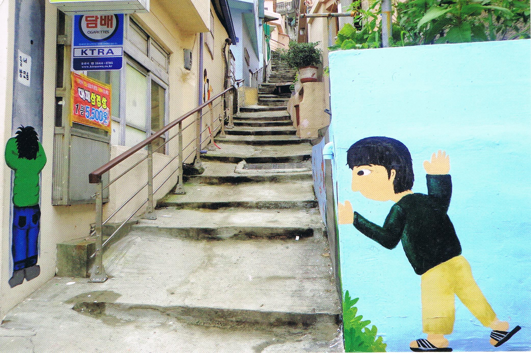 Eine Straße im Gamcheon Cultur Village