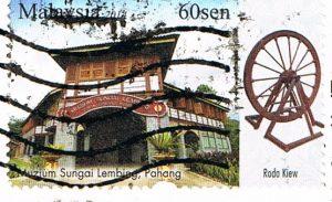 Das Bergbaumuseum in Sungai Lembing