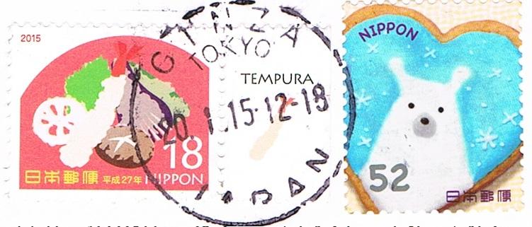 Briefmarken aus Japan