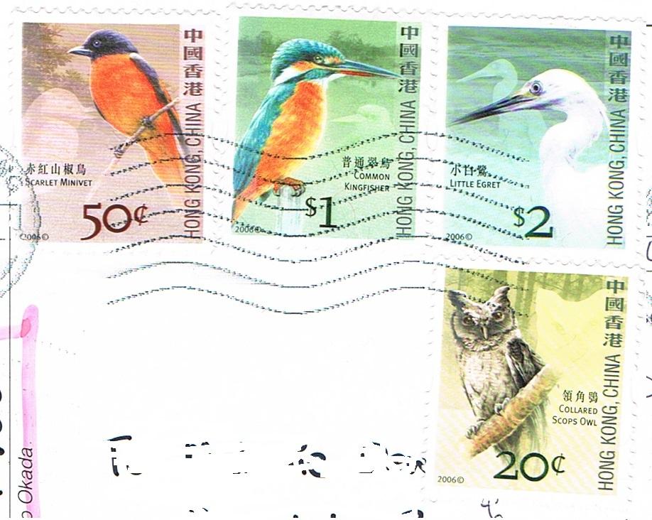 Vögel Japans