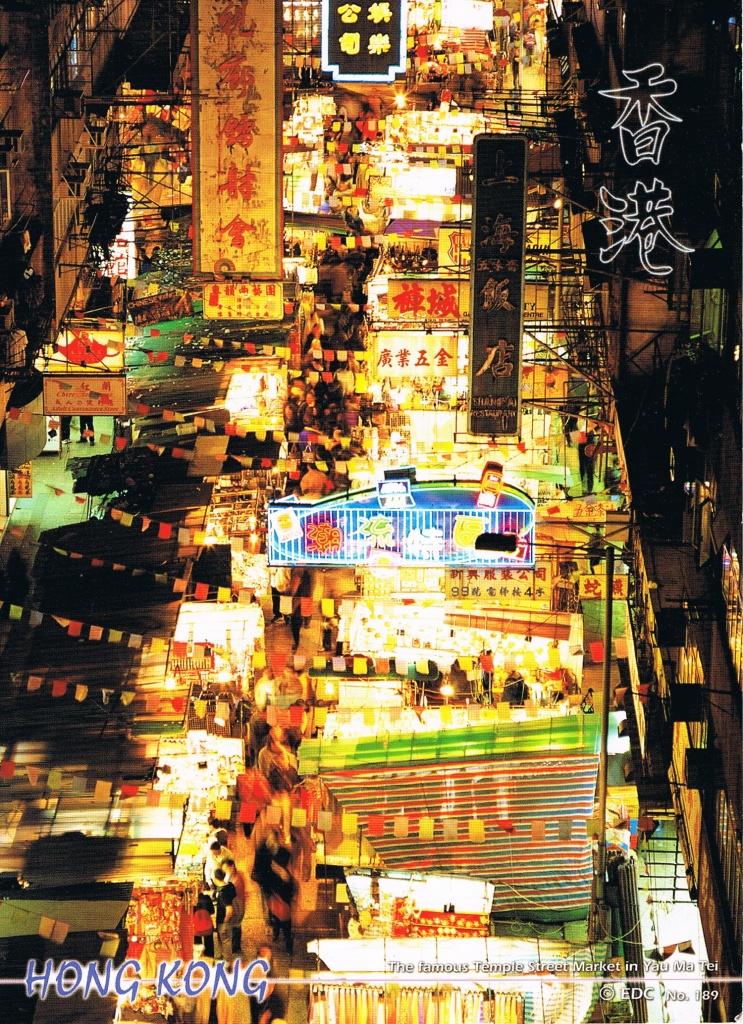 Lichtermeer in Hongkong