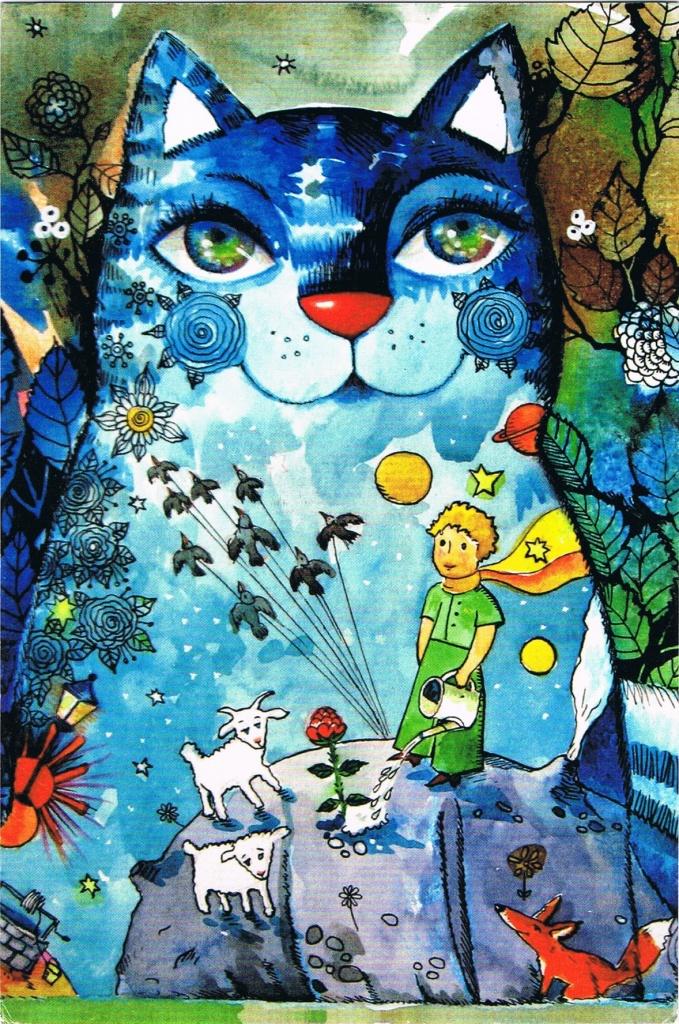"""""""Der kleine Prinz"""" von Oxana Zaika"""