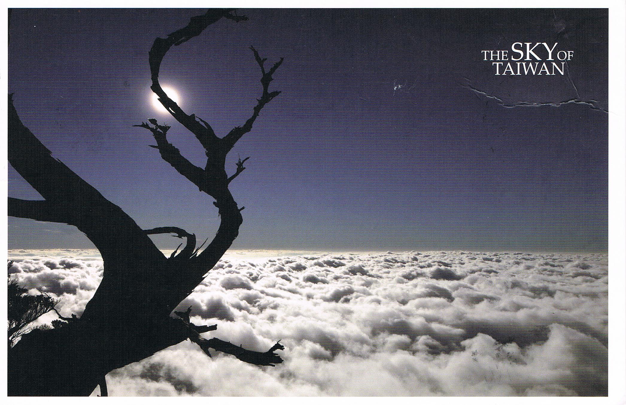 The Sky of Taiwan