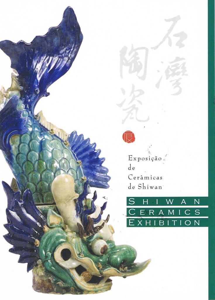 Meine 1. Postkarte aus Macao