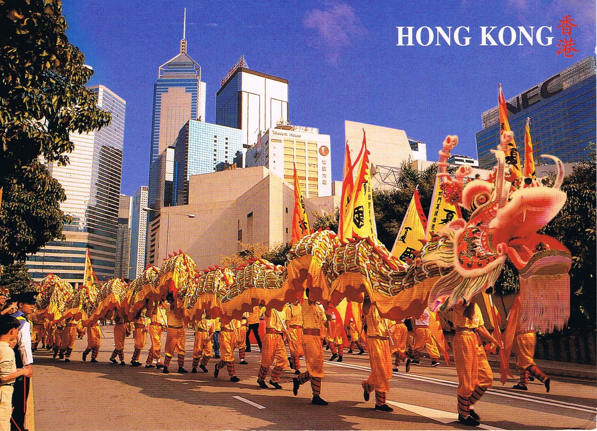 Der Drachentanz in Hong Kong