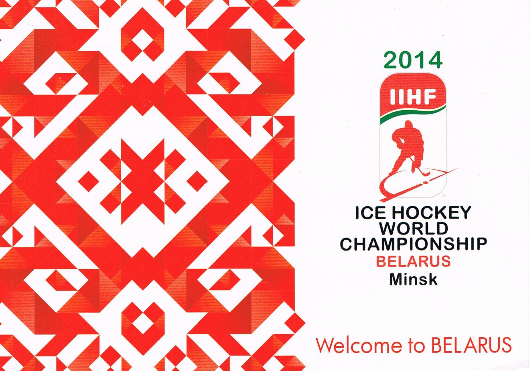 Eishockey-Weltmeisterschaft 2014 in Weißrussland