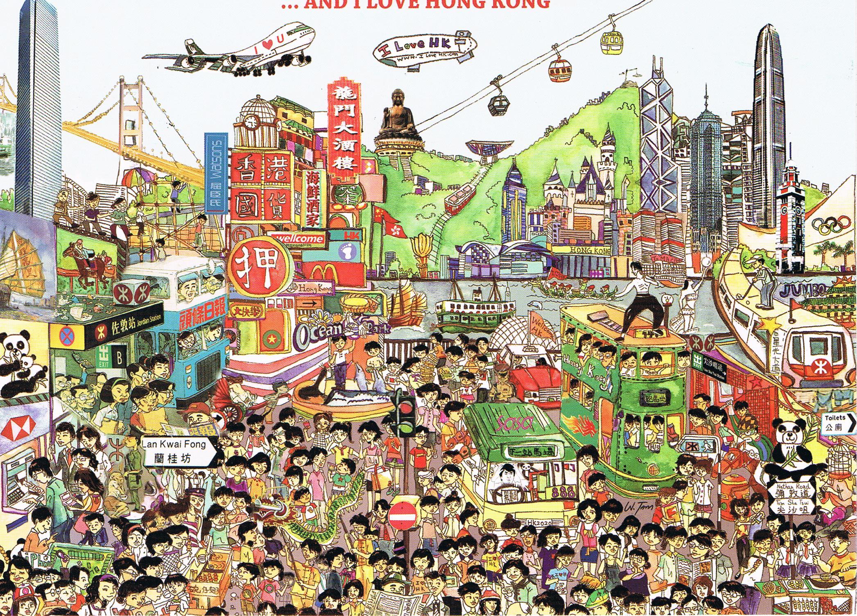 Ganz Hongkong auf einer Karte