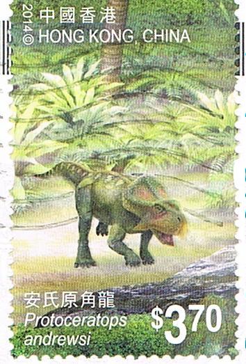 Protoceratops aus Hongkong
