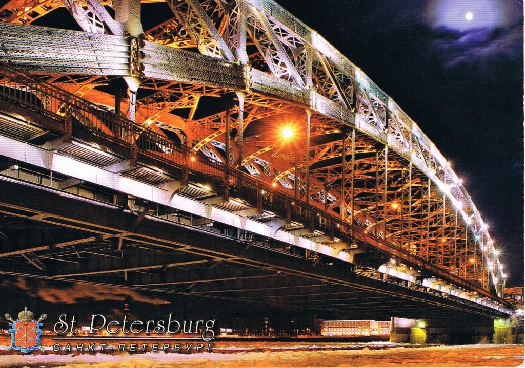 Bolscheochtinski-Brücke in St. Petersburg