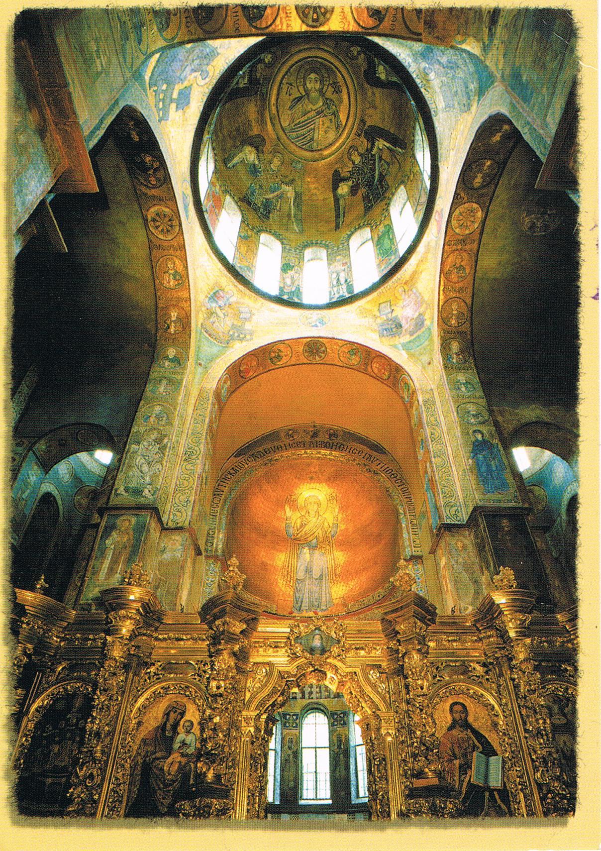 Innengestaltung der Sophienkathedrale in Kiew