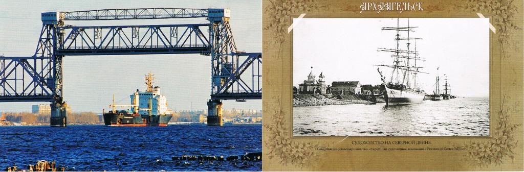 Die Hafenstadt Archangelsk in Russland und das gleich zweimal. Einmal heute und einmal vor 140 Jahren.